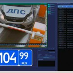 Презентация-ЦКТ-АСУ-ТП-автоматическая-парковка-544